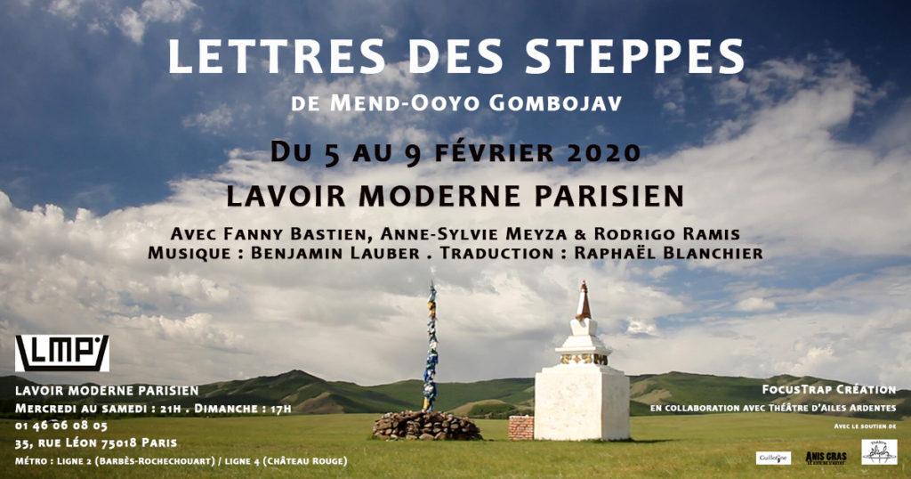 5 9 Fevrier 2020 Lettres Des Steppes Lavoir Moderne Parisien Paris Etudes Mongoles Siberiennes